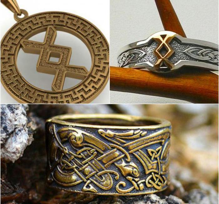Руна Ингуз значение в гадании использование в магии